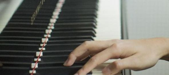 The National Chopin Piano Competition in the United State